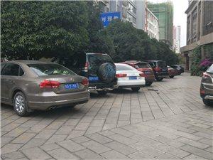 关于某酒店私自占用人行通道为酒店停车场,向城市管理举报未解决。