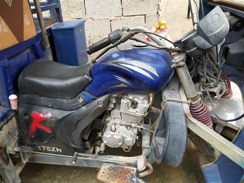三轮摩托车证件齐全,需要可联系微信15859590797备注澳门葡京赌场官网