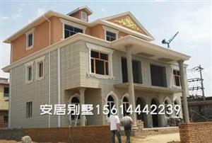 ��I�w房:�r村自建房、高�n�e墅、宅基地翻�w、房屋改建等,�W⑸w房十余年,�O�、施工、�b修一站式服�眨�