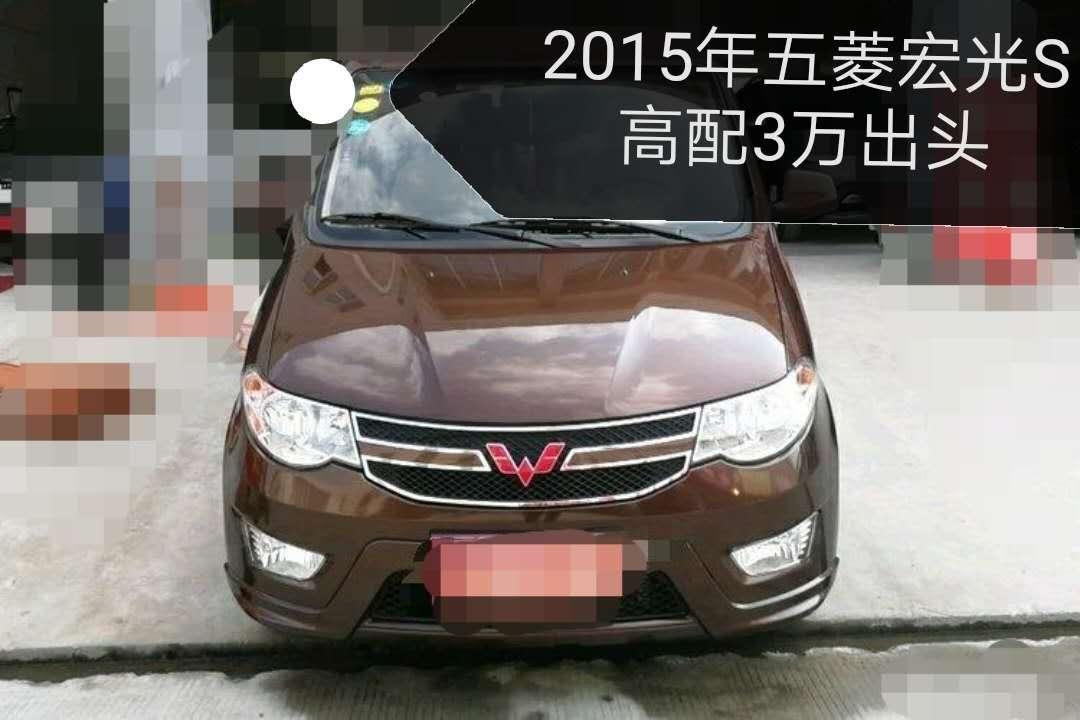 《2015年五菱宏光S高配七座谢商务车低价出售》