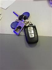 昨天晚上哪个丢了车钥匙