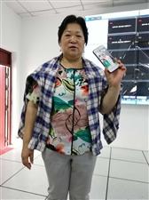今天下午新世纪出租车公司驾驶员甘文平老师捡到客人一苹果手机,交监控室,现在失主已领取。