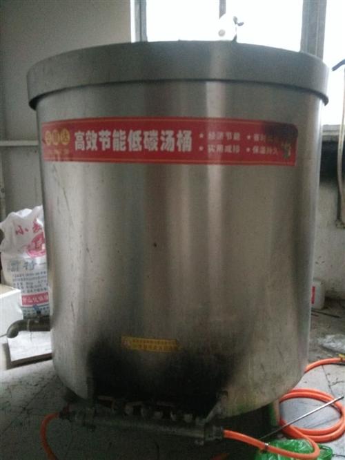 羊湯鍋  美團外賣小票機   保溫桶  餐盒   勺子  水煎包鍋   自封飲料袋
