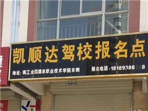 瀚海明珠花园3300元/月