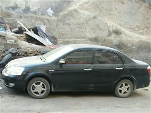 2010年 吉利远景 1.5  八万公里 个人一手车 无事故 车况好 刚刚买的全保险 偏宜出售  电...