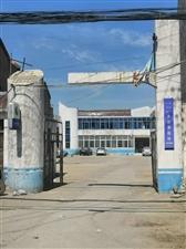 砀山县文庄中心幼儿园暴力教学