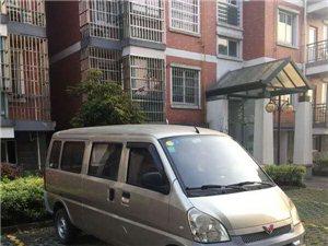 五菱荣光加长版面包车出售