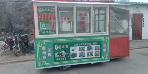 出售闲置小吃车子一辆,地点在新区贾家湾村口,我想发的见车面议,价钱好说!