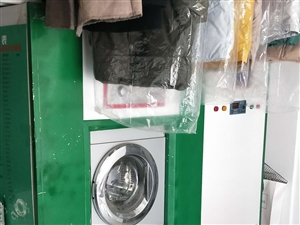 干洗店全体设备低价转让