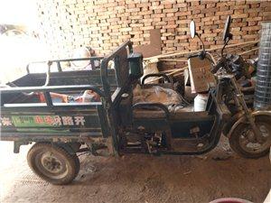 出售摩托三輪車一輛