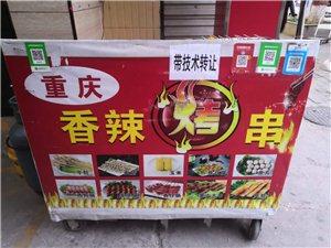 重庆香辣烤面筋带技术设备转让