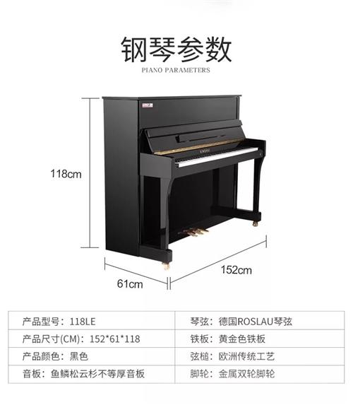 星海鋼琴2008年奧運會指定品牌,原價14600元,九成新,現價7600元,含琴凳、琴披、節奏器,己...