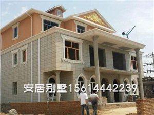 专业盖房:农村自建房、高档别墅、宅基地翻盖、房屋改建等,专注盖房十余年,设计、施工、装修一站式服务