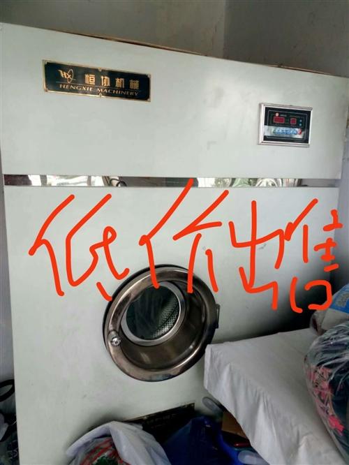 因為洗衣店不干了,干洗機,熨燙機,鎖邊機低價出售!電話:18847048767