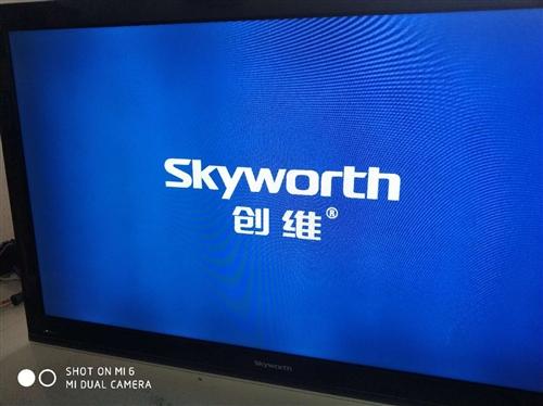 出售42寸創維液晶電視1臺