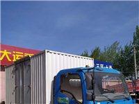 库存箱式货车处理
