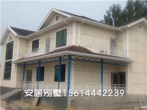 專業蓋房:自建房、高檔別墅、宅基地翻蓋、房屋改建