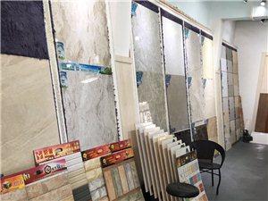 承接裝修水電安裝零售批發各類裝修材料板材定制衣柜