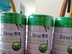 低价转雅培菁挚有机奶粉3段,宝宝因荨麻疹对牛奶过敏,囤的奶粉还剩3罐,原价399元/罐,现260元/...