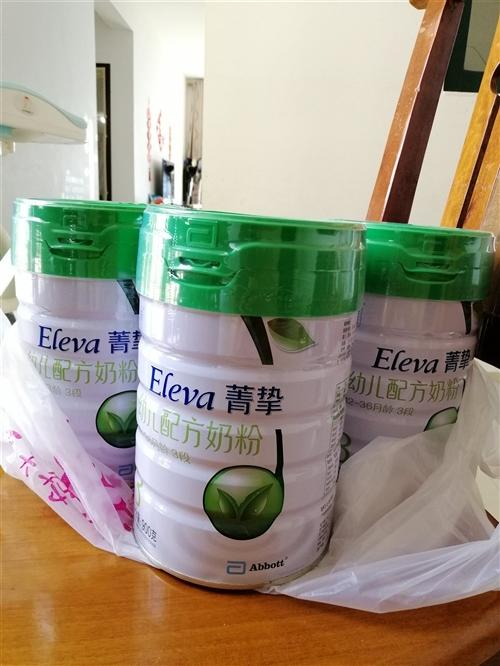 低价转雅培菁挚有机奶粉3段,宝宝因荨麻疹对牛奶过敏,囤的奶粉还剩3罐,原价399元/罐,在健瑞儿母婴...