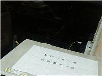 聯想W7205復印、打印、掃描一體機出售。