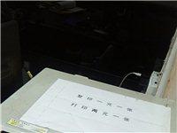 联想w7205打印丶复印、扫描一体机出售。