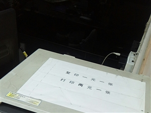 �想w7205打印丶�陀 �呙枰惑w�C出售。