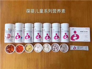 爸媽懂營養 寶寶好未來
