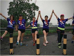 六一″快乐奔跑,和风跑吧。重跑峡水线,半程马拉松训练赛纪实!></a><a href=/forum/thread-10936245-1-1.html  rel=