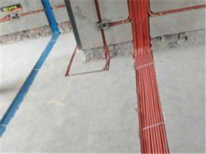 水電改造工程