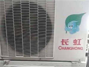 本店长年的回收,出售二手电器,冰箱,空调,洗衣机,电视机,有意者可以联系我