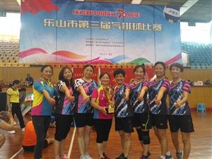 我县气排球获得乐山市第三届气排球比赛女子成年组冠军