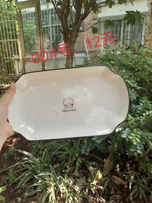 全新陶瓷盤,買多了閑置。現在便宜出,需要呢來電13330519010
