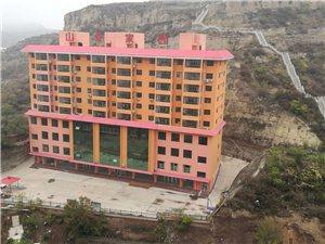 山景家园5室 3厅 3卫面议