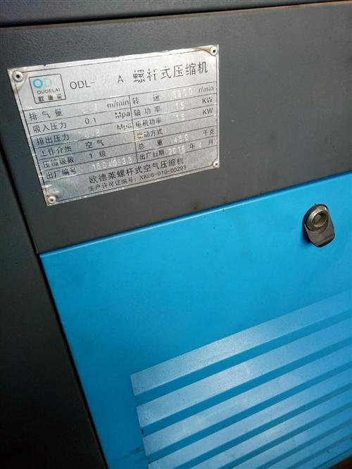 电子厂歇业,15kw螺杆式空压机、1立方储气罐、20HP冷干机和各型过滤器低价转让,整套可用于无尘车...