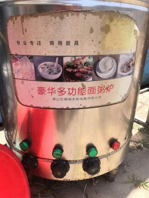 自己一直用著的豪華多功能面粥爐50型,9.9成新燃氣食品烘爐,現在不用了低價處理,有需求的請聯系13...
