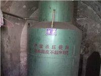 出售:有一台800的征峰锅炉,用了一年,由于现在接上大暖,不能用了。联系电话:15525790577