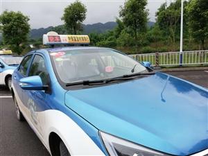 新世纪出租车公司为高考加油