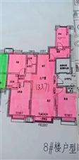 春风九州御苑3室 2厅 1卫100万元