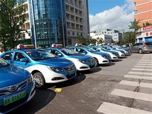 邻水县新世纪出租车公司,献爱心免费接送高考学生,为考生加油