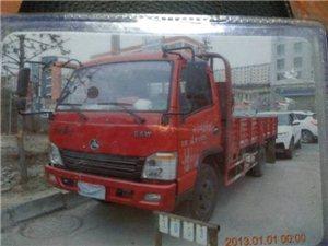 北京旗���p卡出售