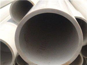 PVC管厂价直销(绝对便宜)