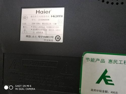出售海尔50寸液晶电视1台