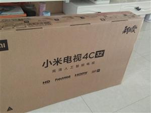 小米电视32寸,液体超薄可连wf高清智能,型号L32M5-AD,京东商城上价格799,全新没拆箱,因...