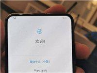 荣耀Magic2(8+128GB) 机身无磕碰 手机没有任何毛病只用过四个月 买新手机了低价出 喀左...