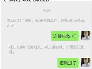 唐县所有的父老乡亲,有谁认识这个人请联系我!谢谢!