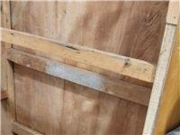 闲置单人床 出售 缝纫机   因要腾置房间  单人床   实木衣柜   缝纫机  冰箱这些都要出售 ...