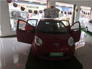砀山江淮新能源4s店