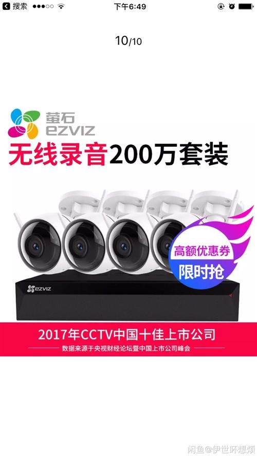 4路套装(1080P标配带录音) 带2TB硬盘【性价比推荐】监控摄像头是去年10月份购买,店里别人已...