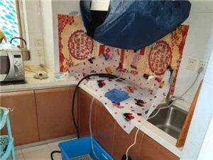 家电清洗管道清洗
